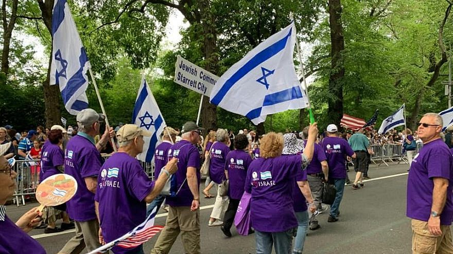 'Celebrate Israel' New York parade canceled, potentially replaced by virtual event