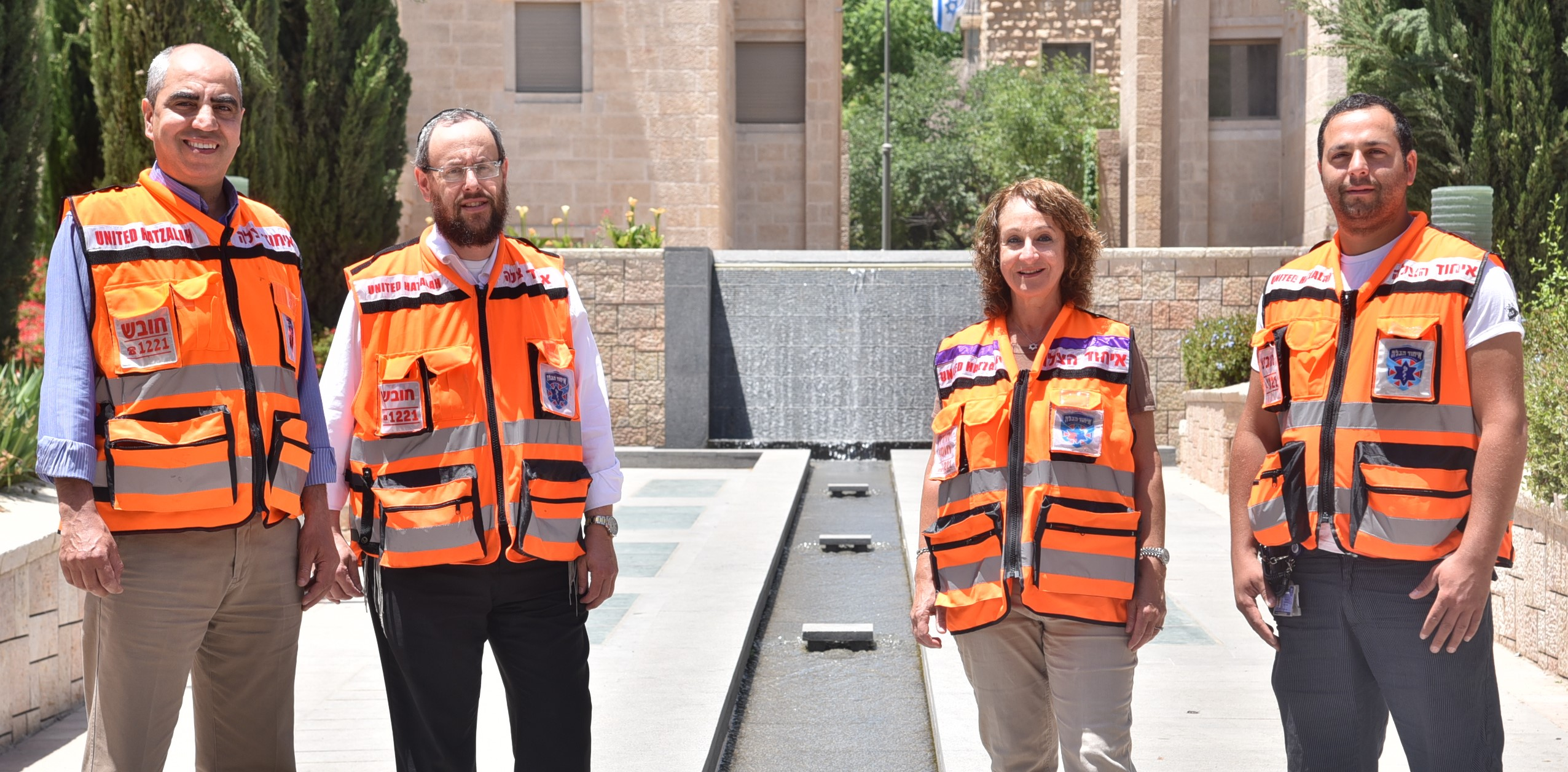 United Hatzalah is here to help!