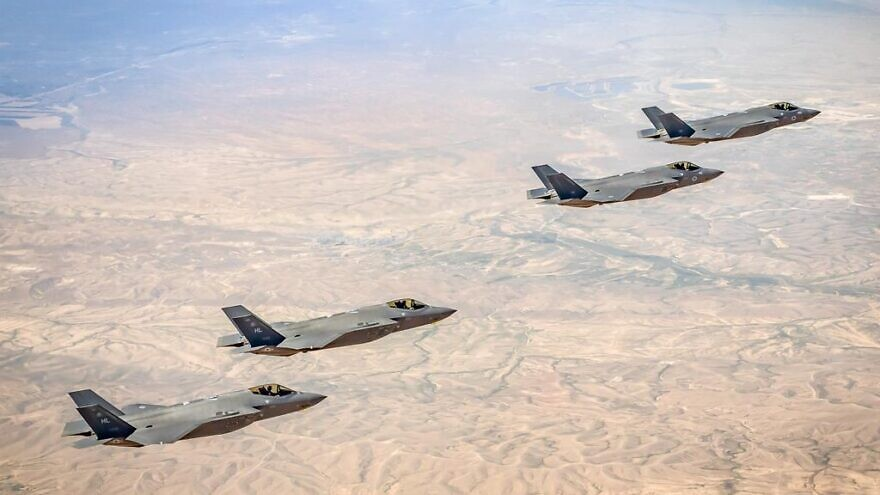 Training in the age of corona: Israeli, American F-35 pilots meet in the air, debrief at a distance