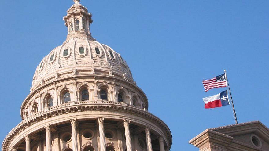 US appeals court dismisses lawsuit challenging Texas anti-BDS law