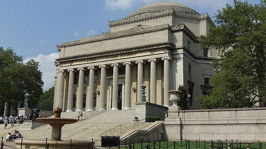 Columbia University student government postpones BDS referendum due to pandemic