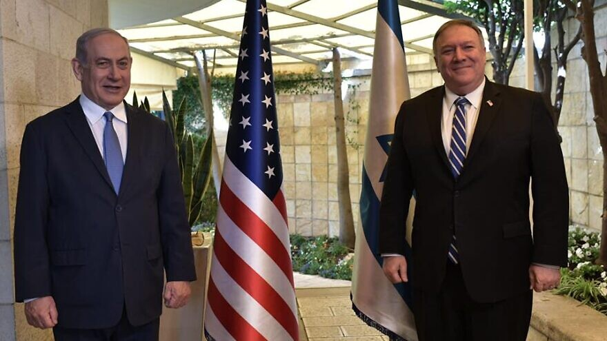 U.S. Secretary of State Pompeo arrives in Israel for talks on Iran, COVID-19, peace plan