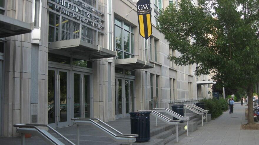 GWU international affairs school names BDS supporter as interim dean