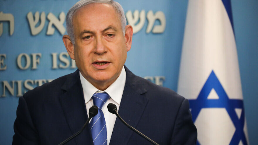 Netanyahu officially announces formation of new government