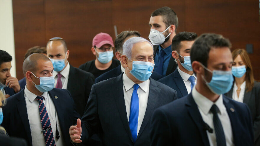 Israel's new unity government sworn in, ending political crisis