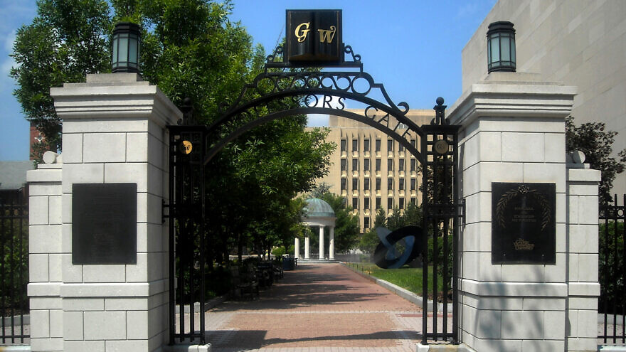 GWU censures BDS, but defends appointment of BDS-supporter as interim dean