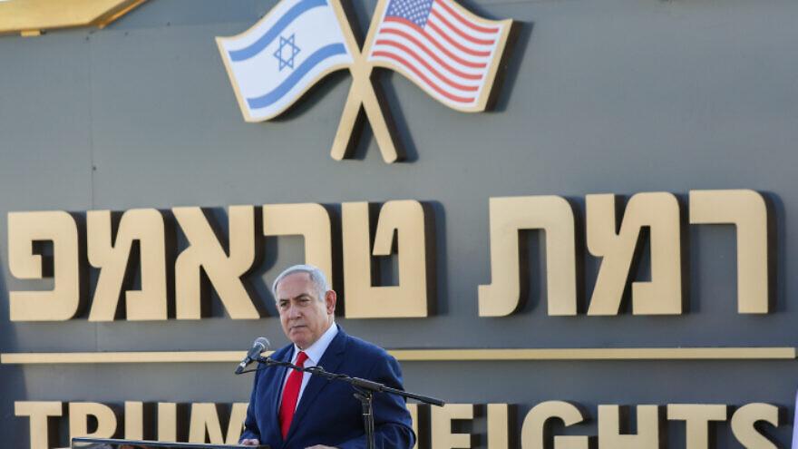 On Trump's birthday, Israel greenlights construction of Trump Heights